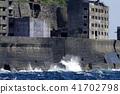 폐허가 남아 군함 섬 41702798