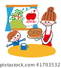 蘋果餅 媽媽 孩子 41703532
