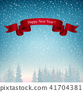 Happy New Year Landscape in Blue Shades 41704381