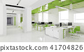 Perspective view of a color office interior with a row of white tables. 3d rendering. 41704826