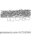 People cheering at stadium vector illustration 41710364
