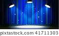curtain, stage, theater 41711303