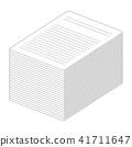 서류 41711647