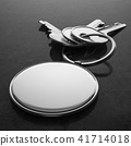 Keys with blank pendant 41714018