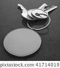 Keys with blank pendant 41714019