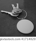 Keys with blank pendant 41714020