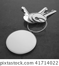 Keys with blank pendant 41714022