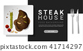 Grilled beef, rib eye steak and spices background 41714297