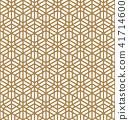 금, 황금, 디자인 41714600