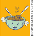 I love ramen vector illustration. Kawaii Cute Ramen Noodle Bowl with smiling face. 41715608