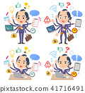 japanese samurai Businessman_mulch task Office 41716491