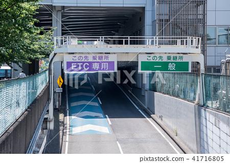 東京都高速公路的中轉站和東京高速公路(KK線)ETC General Lane 41716805