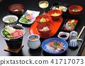 อาหารญี่ปุ่น,กิน,มื้ออาหาร 41717073