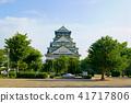 오사카 성, 성, 천수각 41717806