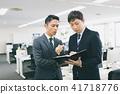 商业 商务 商务人士 41718776