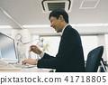 office 41718805