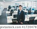 สำนักงาน,ที่ทำงาน,ออฟฟิศ 41720478