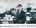 สำนักงาน,ที่ทำงาน,ออฟฟิศ 41720490