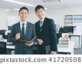 同伴 商务人士 商人 41720508
