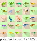 Dinosaur types signed name icons set, flat style 41721752