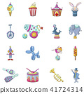 Circus fun show icons set, cartoon style 41724314