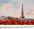 Eiffel tower- Paris european city landscape France 41725527