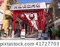 아케이드 거리, 상점가, 쇼핑 거리 41727703