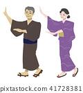 봉오도리, 일본 전통춤, 시니어 41728381