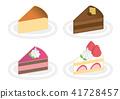 케이크, 케익, 초콜릿 케익 41728457