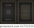 frame, border, golden 41731534