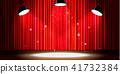 Bright red curtain with bright spotlight lighting, retro theater stage wide background 41732384