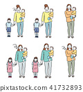 부모와 자식 일러스트 육아 세트 41732893