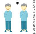 환자 수석 남성 41732918