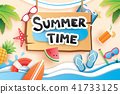 Summer time with paper cut for vacation beach  41733125