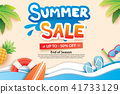 Summer sale with paper cut for advertising beach 41733129