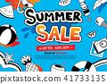ฤดูร้อน,หน้าร้อน,แดดร้อน 41733135
