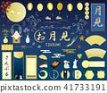 Tsukii 2 41733191