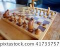 棋 木板 板 41733757