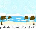 불꽃 놀이 해변 41734533