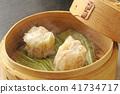 ขนมจีบจีนชูไม Sairo 41734717