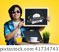Asian Man Holding Summer Time Typography  41734743