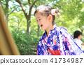 A girl in a yukata 41734987