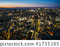 tokyo, aerial, aerial photography 41735165