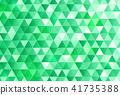 矢量 绿色 背景 41735388