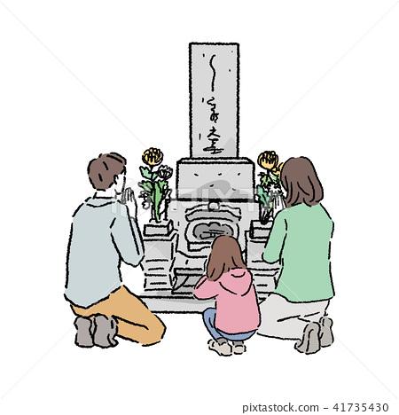 Tomb looka family three illustrations 41735430