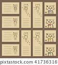 두건 고양이 카드 세트 41736316