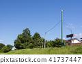 감시카메라, CCTV, 스피커 41737447