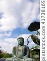 鎌倉大佛 41738165