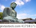 鎌倉大佛 41738171