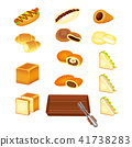 Bakery in town Vector illustration set 41738283